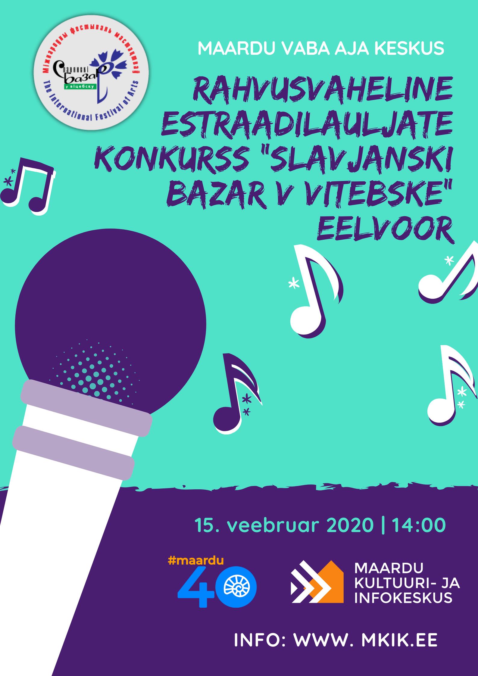 Отборочный тур на международный конкурс «Славянский базар в Витебске»