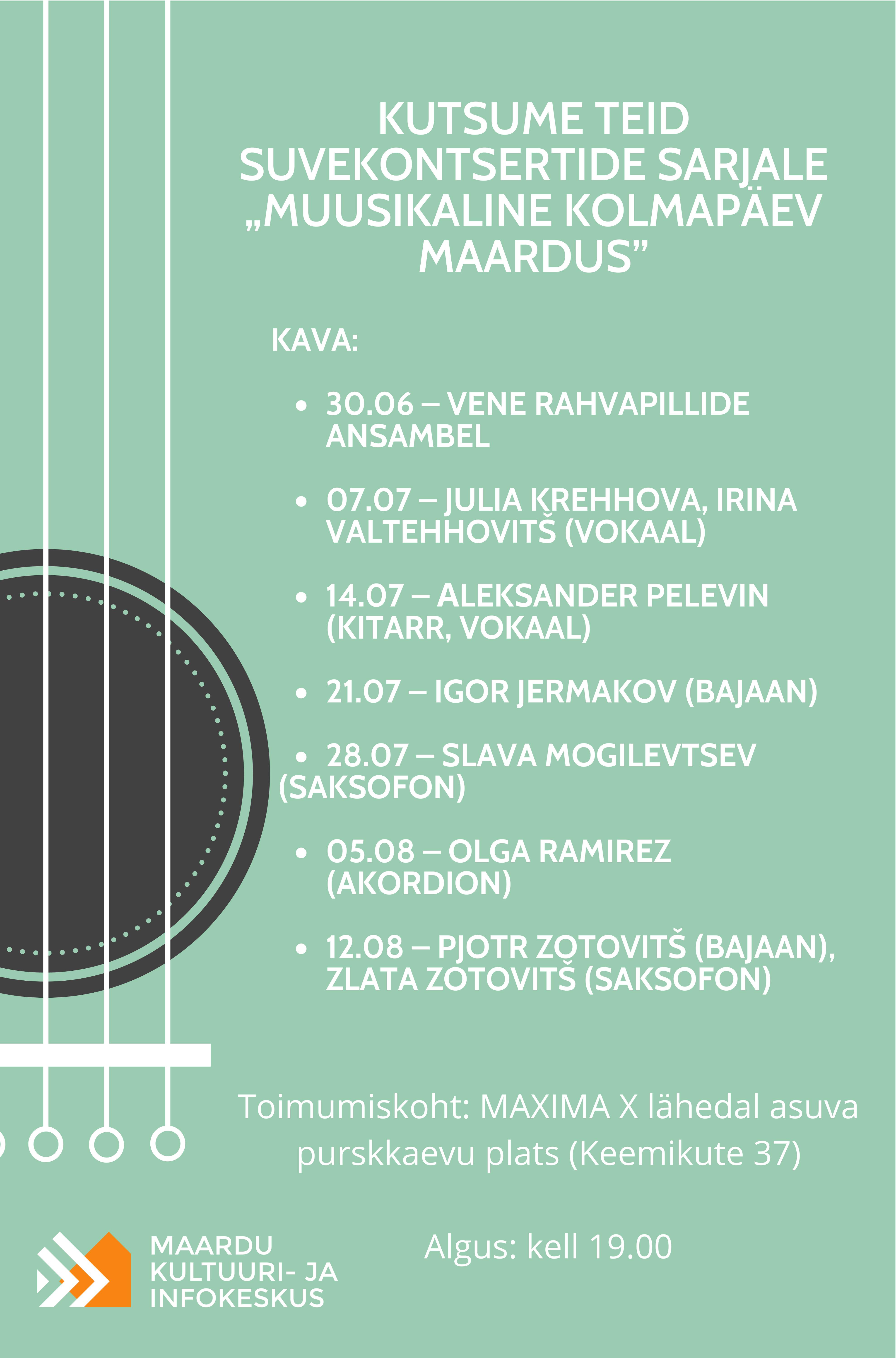 Музыкальная среда в Маарду